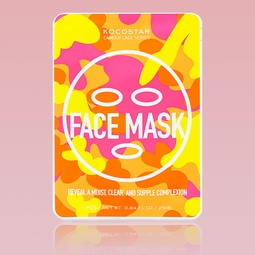 Máscara Kocostar Camuflada Facial